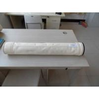 China High efficiency poly lactic acid fiber nonwoven fabric filter bag wholesale