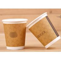 FDA Approved Cool Disposable Coffee Cups With Lids For Hot Drinks