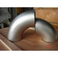 China most demanded products BG 90 deg Carbon Steel elbow, LR, SR, SMLS, BW ASME ASTM ANSI B16.9 B16.28 on sale