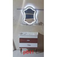China Modern Floor Mounted PVC Bathroom Cabinet With Painting LED sense Mirror wholesale