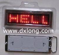 China New Model LED Buckle with Back Cover wholesale
