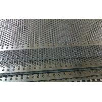 Quality PM001 Perforated Sheet Metal Lowes Multi Materials Decoration Panles for sale
