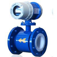 China Integarted type Electromagnetic flow meter with CS flange type wholesale