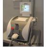 Buy cheap E-light (IPL+RF) MED-110 Hari Removal&Skin Rejuvenation from wholesalers