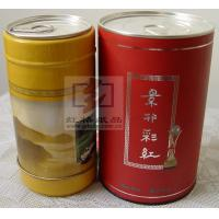 China Retail Recyclable Food Packaging Tubes Round Foldable Handmade wholesale