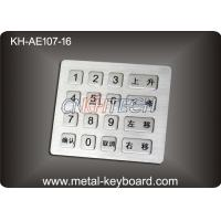 China IP65 Rated Rugged Metal Kiosk Keypad with Customized Layout Design wholesale