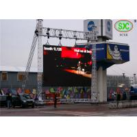 China Full Colour large LED display , DIP 346 Pixel 10mm outdoor LED billboards wholesale