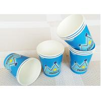 Quality Custom Disposable Espresso Cups / Insulated Takeaway Coffee Cups With Lids for sale