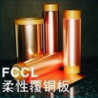 Buy cheap 3L-FCCL Single / Double - Sided Flexible Copper Clad Laminate Foils For from wholesalers