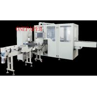 China OPR90 Soft Tissue Paper Wrapping Machine German And Japan Electric Components wholesale
