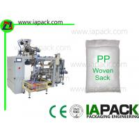 China Wheat Automatic Weighing And Bagging Machine Poly Woven Bag wholesale