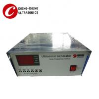 China Ultrasound microcomputer control and remote control techniques generator wholesale