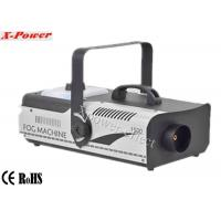 China Professional Stage Fog Machine 1500Watt  High Output With Remote Control For Stage, KTV   X-07 wholesale