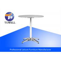 """China 24"""" Round Bar Height Commercial Aluminum Outdoor Table And Base Set wholesale"""