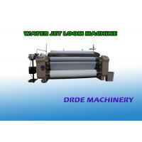 China Polyester Cloth / Fabric Weaving Water Jet Loom Machine Double Nozzle 600 - 700 RPM Speed wholesale