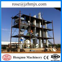China pig feed pellet mill production line / iso approved feed pellet making machine line wholesale