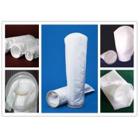 China 0.2um - 300um PP / PE Felt Micron Filter Bag For Industry #1 #2 #3 #4 #5 wholesale