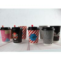 China 400ml Hot Coffee Insulated Paper Cups Paper Drinking Cup With Custom Printing wholesale