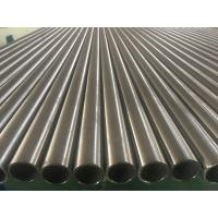 China Incoloy Alloy 825 seamless tube , Nickel Alloy Pipe ASTM B 163  100% ET AND HT wholesale
