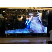 Buy cheap High Brightness Transparent LED Video Wall P10.4 With 1000mmx500mm Cabinet from wholesalers