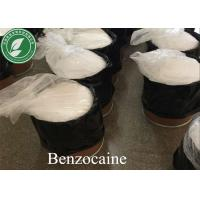 China 99% Pharmaceutical Anesthetic Powder Benzocaine For Pain killer CAS 94-09-7 on sale
