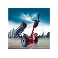 China 4000W Motor Two Wheeled Electric Vehicle Segway People Mover With Big Gearbox on sale