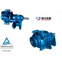 China Filter Press Feed mining Slurry.Pump with wear-resistant and anti-acid wet parts on sale