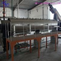 Buy cheap Fish meal Plant, Fish Meal Machine, Fish Meal Production Line from wholesalers