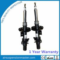 Quality Front Left Damper With Adaptive Damping LR056266 LR057930 for RangeRover Evoque Shock Absorber for sale