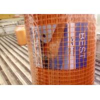 China Emulsion White 5mm*5mm*160g  Fiberglass Mesh 1M*50M Per Roll Through  Flame etardancy test wholesale