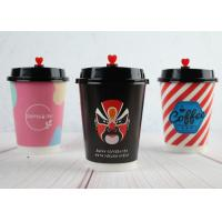 China 8oz 12oz 16oz Paper Drinking Cup Single Wall Paper Cups With Lids wholesale