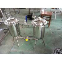 China Syrup Filter Fruit Juice Processing Plant Automation High Efficiency wholesale