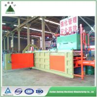 Buy cheap Hydraulic full automatic factory price paper baling press baler machine with CE from wholesalers