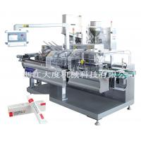 China High Speed Chrisma Automatic Cartoning Machine 1.5KW 380V 50Hz wholesale