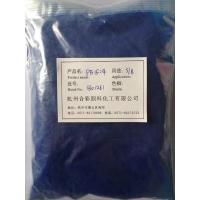 China Pigment Blue 15:4 used for solvent ink and plastic wholesale