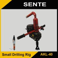 China Best Seller 200V, electric, home use easy operateAKL-40 Handheld borehole drilling machine wholesale