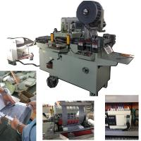 China Automatic Sticker Paper Label Die Cutting Machine For Mylar, Rubber Cushion, Foam, Film wholesale