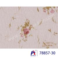 China 0.12-0.14*126  PVC Coating Decorative Wall Film Simple Operation Bright Color wholesale
