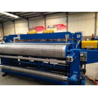 China High Efficiency Automatic Welded Wire Mesh Making Machine Factory wholesale
