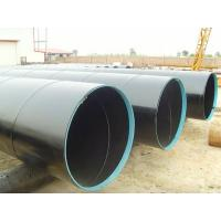 China 6 Meter Alloy Saw Steel Pipe , Helical Arc Electric Resistance Welding Pipe wholesale