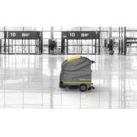 China Automatic cleaning equipment DDROBO G70 Floor Auto-Scrubber wholesale
