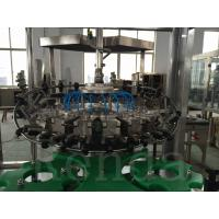 China Small Bottle Beer Filling Machine / Filler Machine For Beverage Packaging wholesale