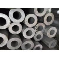 Buy cheap 316 X5CrNiMo17-12-2 2 Inch Stainless Pipe , Round Stainless Steel Pipes & Tubes from wholesalers