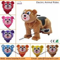 China Ride On Toys Motorized Animal Rides For Children With Coin Operated System And Music Box wholesale