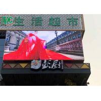 Buy cheap SMD3535 P5 40000 dots/sqm Full Color SMD LED Screen  iron cabinet Outdoor Adjustable Brightness from wholesalers
