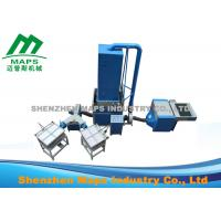 China Fibre Pillow Making Machine , Automatic Cotton Filling Machine High Efficiency wholesale