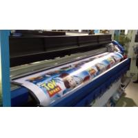 China Eco Friendly Epson Inkjet Printing Machine DX7 3.2M for Printing Wall Paper wholesale