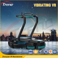 China 1 Player Interactive Video Game Vibrating VR Simulator with One Year Warranty wholesale