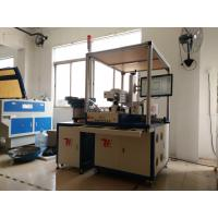China Cork Stoppers Automatic Laser Marking Machine / Laser Engraving Machine on sale