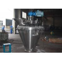 China Powerful Vertical Cone Screw Blender With Storage Hoppers Low Energy Consumption wholesale